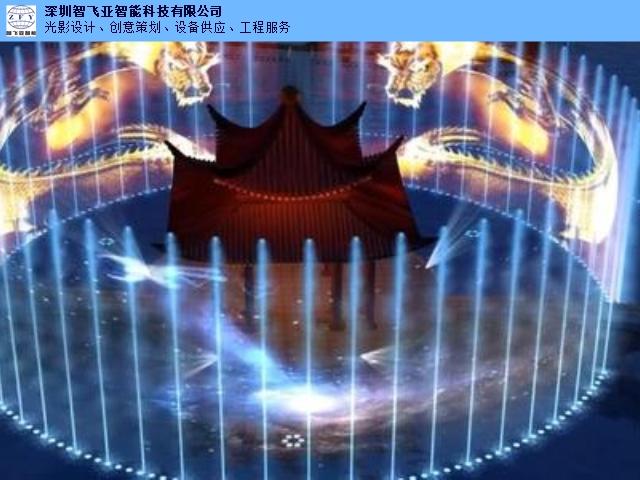 深圳水秀文化旅游項目策劃「深圳智飛亞智能科技供應」