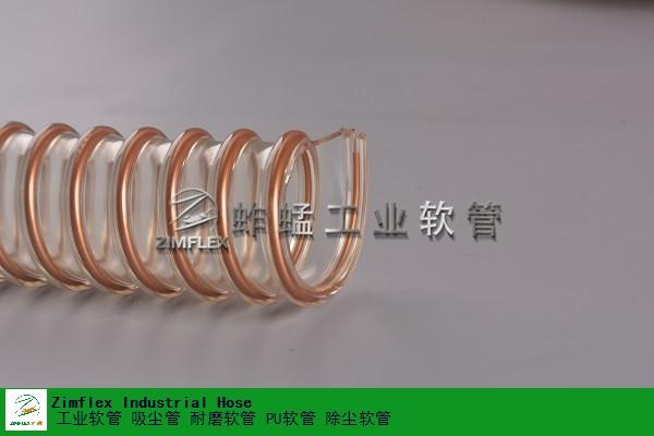 广东进口PU软管厂家直供,PU软管