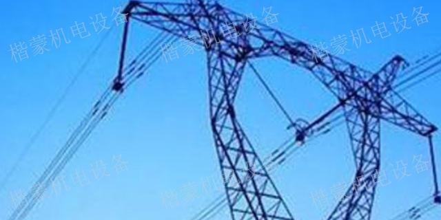 机电安装工程验收规范