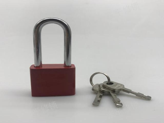 官渡广场开锁多少钱
