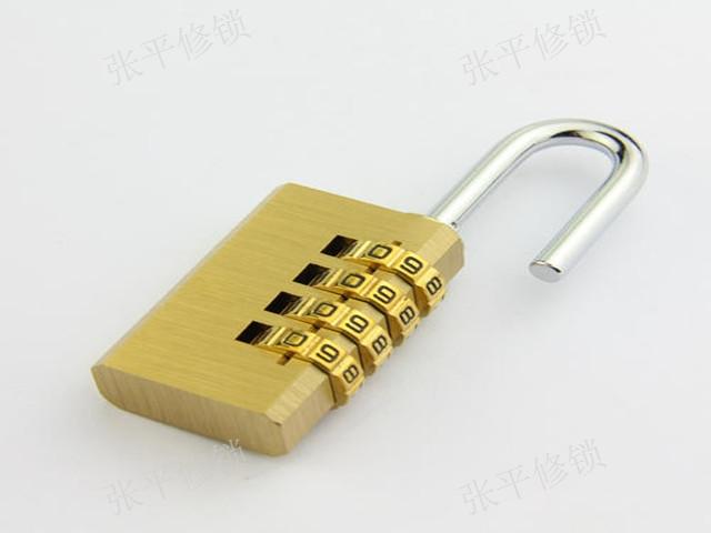 呈贡张平修锁服务部
