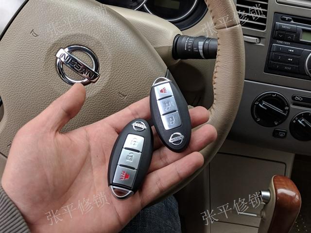 西山区修汽车锁 欢迎来电 昆明张平**修锁换锁公司供应