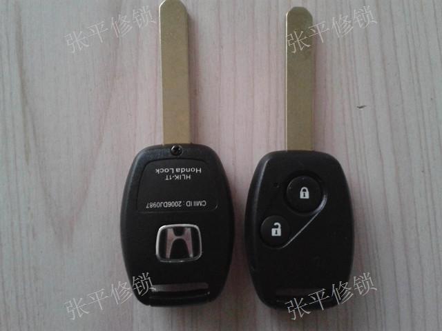 五华区修汽车锁多少钱一次 服务为先 昆明张平**修锁换锁公司供应