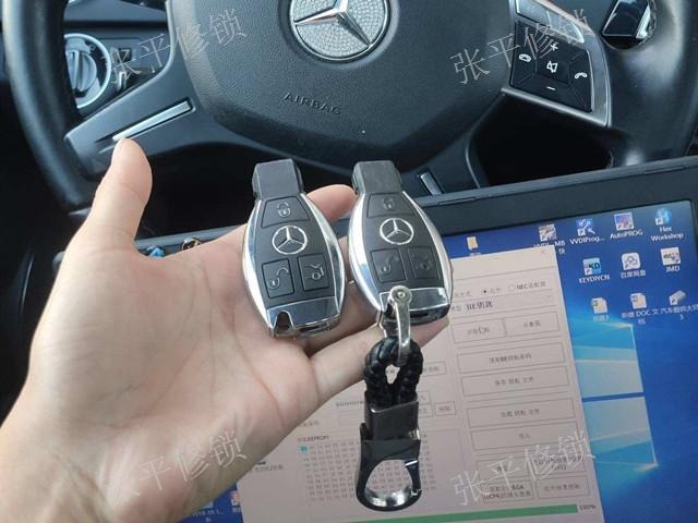 官渡区换汽车锁多少钱 服务为先 昆明张平**修锁换锁公司供应