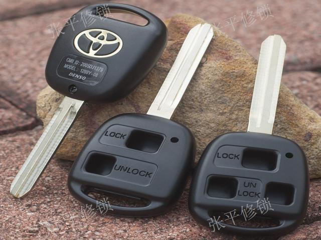 盘龙区换汽车锁找哪家,汽车锁