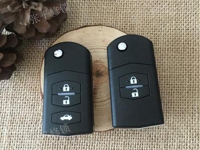 西山区安装汽车锁找哪家 值得信赖 昆明张平**修锁换锁公司供应