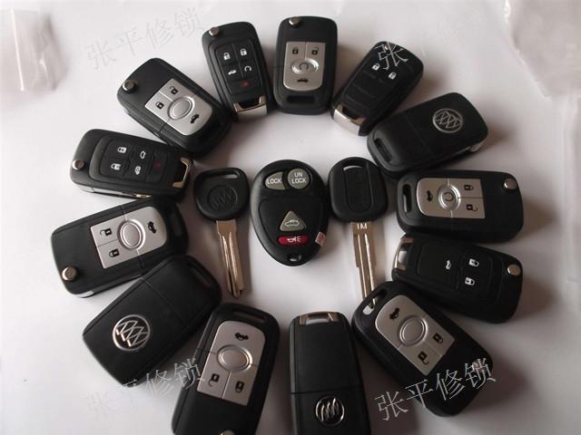五华区汽车锁专业人员 诚信为本 昆明张平**修锁换锁公司供应