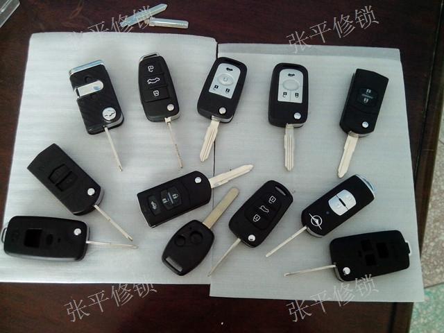 西山区开汽车锁 铸造辉煌 昆明张平**修锁换锁公司供应