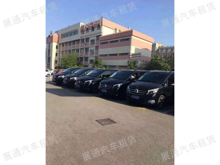 崇明區定制汽車租賃企業「上海展通汽車供應」