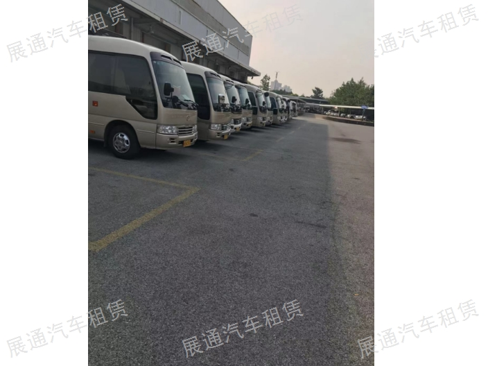 浦東新區商務汽車租賃公司推薦「上海展通汽車供應」