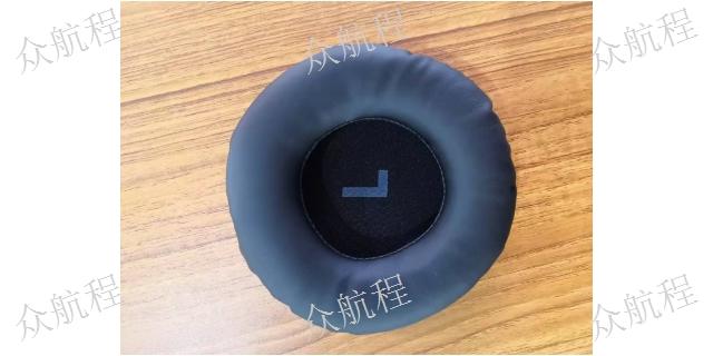 云南耳机耳套怎么换 来电咨询「烟台众航程电子科技供应」