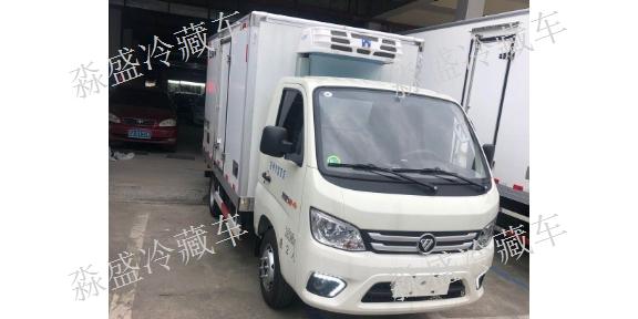 欧马可7.6米冷藏车推荐厂家,冷藏车
