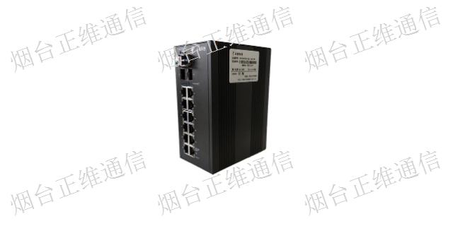 云南环以太网工业交换机怎么设置 工业以太网 烟台市正维通信技术供应