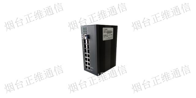 深圳导轨式工业交换机怎么连接 工业交换机「烟台市正维通信技术供应」