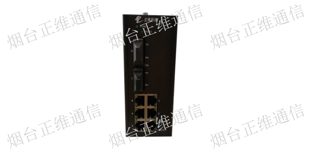 重庆数字光端机生产厂家 光端机 烟台市正维通信技术供应