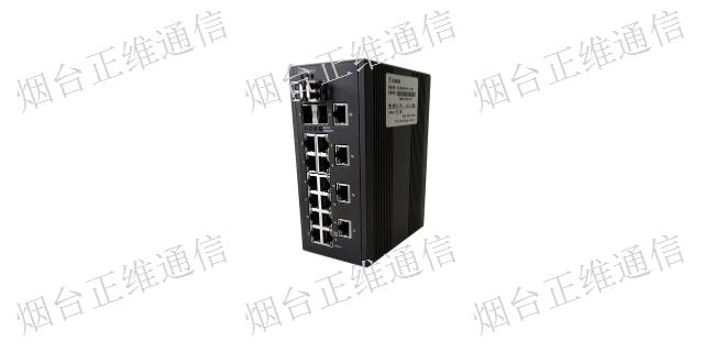 重庆煤矿以太网交换机品牌 光端机 烟台市正维通信技术供应