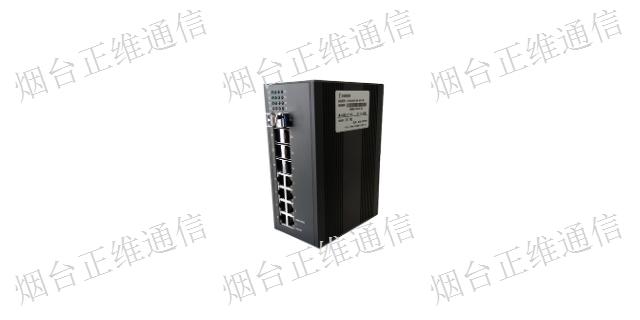 西藏模块化工业以太网交换机怎么设置 光端机 烟台市正维通信技术供应
