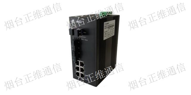 新疆单模光纤收发器品牌 工业以太网 烟台市正维通信技术供应