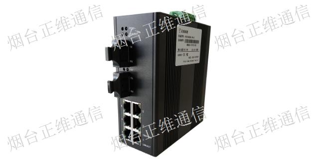 北京单模单纤光纤收发器厂家 光端机 烟台市正维通信技术供应