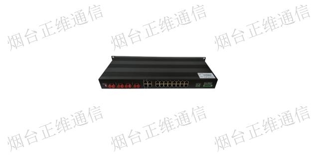 辽宁电力工业以太网交换机设置 光端机 烟台市正维通信技术供应