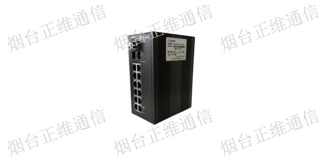 廣西國產工業以太網交換機廠家 總線光端機 煙臺市正維通信技術供應