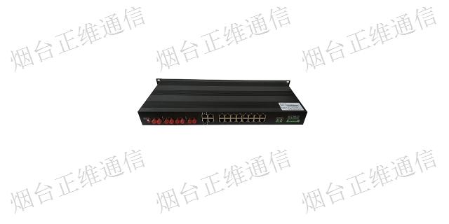 北京工业以太网应用哪里买 工业交换机 烟台市正维通信技术供应