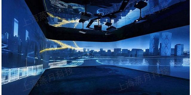 昆山商务投影设备「上海蒸月信息科技供应」