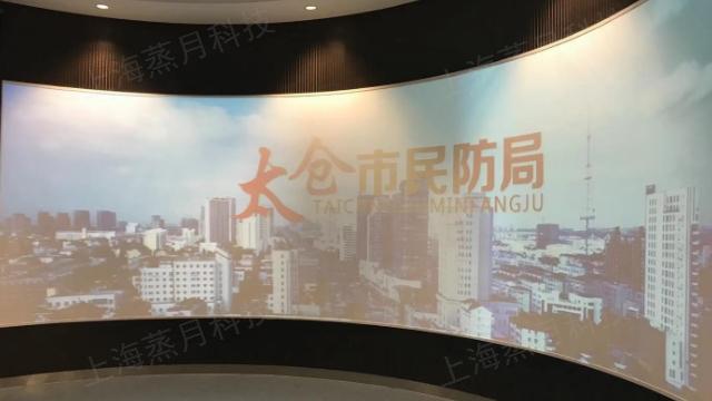 昆山超短焦投影机方案 创造辉煌「上海蒸月信息科技供应」