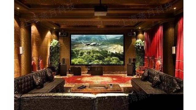 昆山家庭影院音箱价格「上海蒸月信息科技供应」