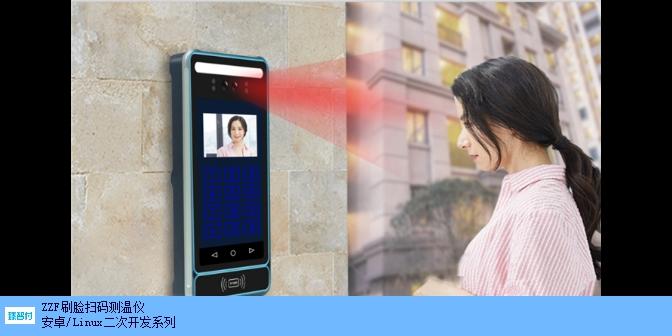 潮州二次开发刷卡消费机销售价格「深圳市臻智付科技供应」