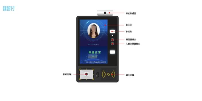 廣西定制公交刷臉的優勢「深圳市臻智付科技供應」