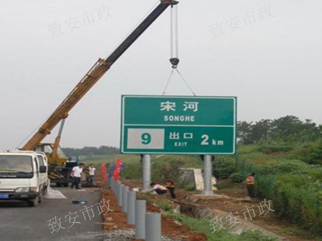 云南亞克力標牌工程公司,標牌
