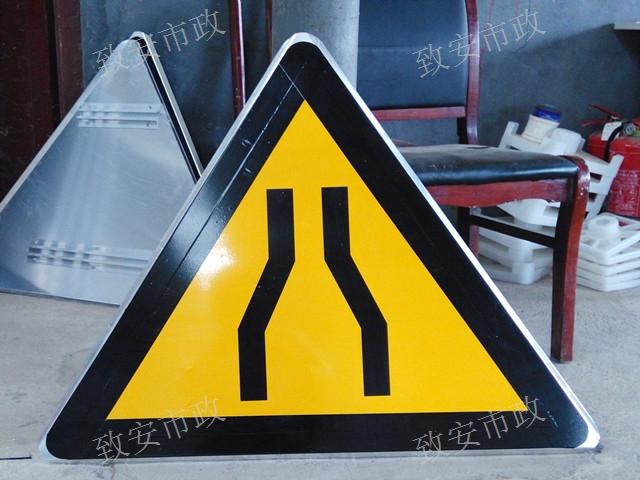 昆明城市道路标牌施工 值得信赖 昆明致安市政工程供应