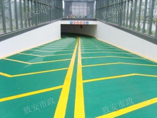 云南绿色金刚砂地坪施工公司 服务至上 昆明致安市政工程供应