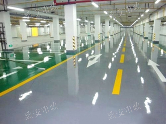 云南地下车库环氧地坪价格 服务为先 昆明致安市政工程供应