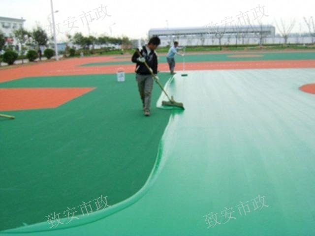 云南彩色密封固化剂地坪维修价钱 昆明致安市政工程供应