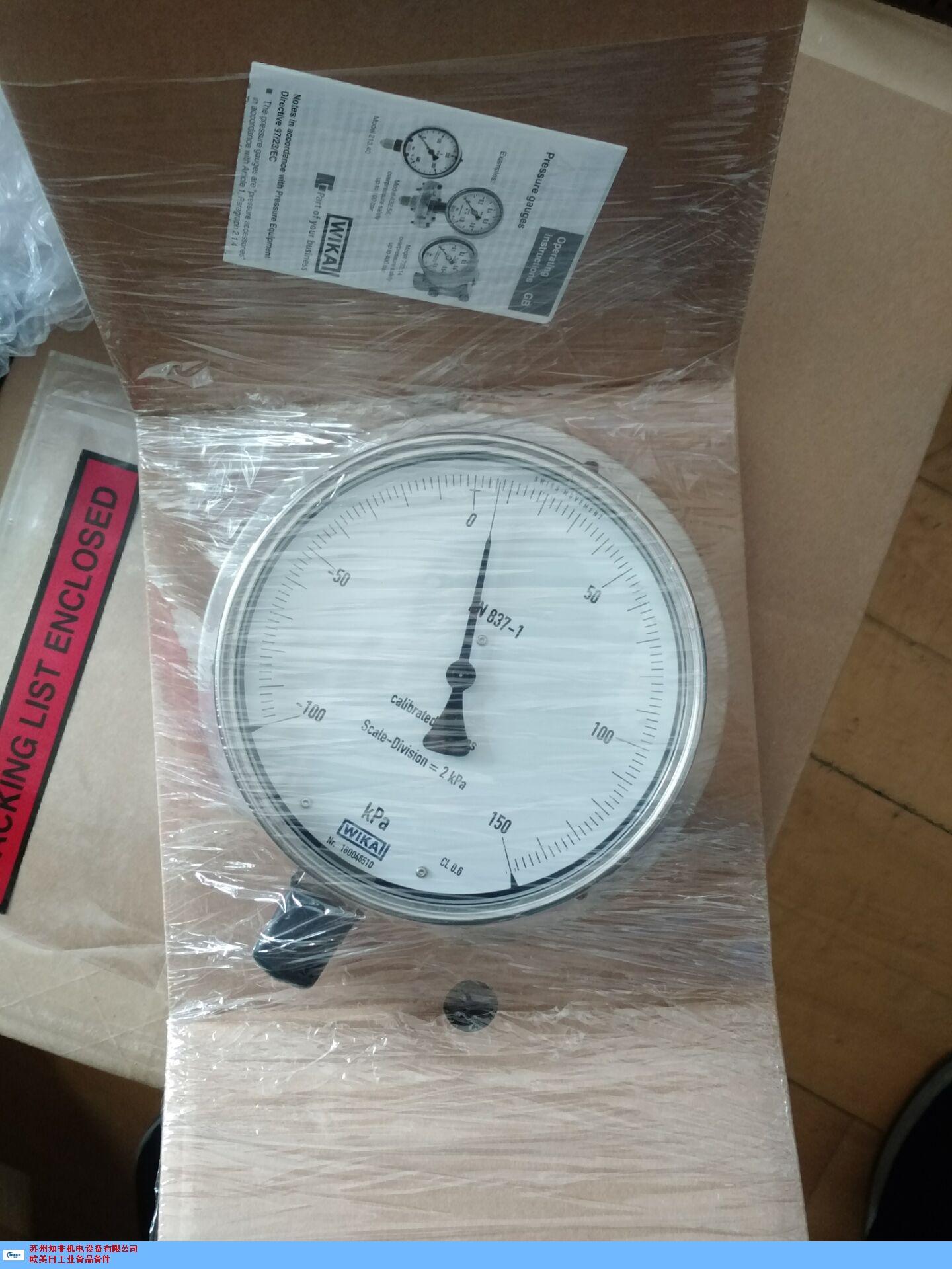 北京LABOM朗博壓力表價格 信息推薦「蘇州知非機電設備供應」