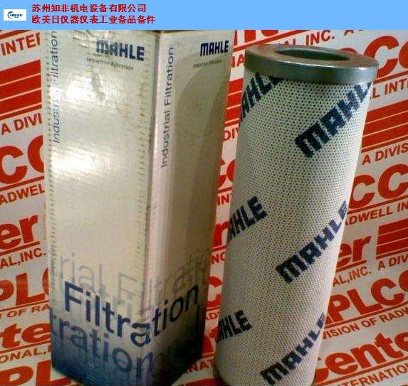 上海滤芯过滤器滤芯价格 欢迎咨询 苏州知非机电设备供应