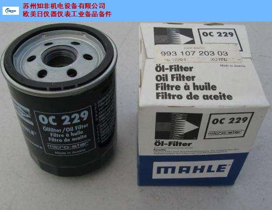 苏州PIUSI过滤器过滤器滤芯哪个品牌好 诚信服务 苏州知非机电设备供应