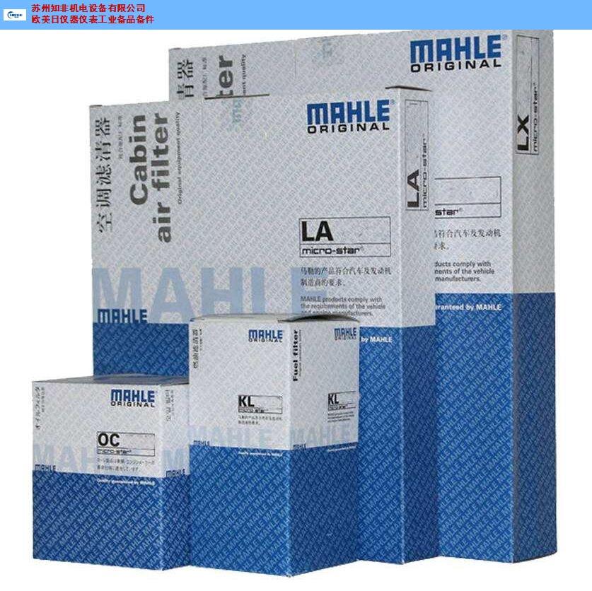 上海冷却单元过滤器滤芯代理商 服务为先 苏州知非机电设备供应