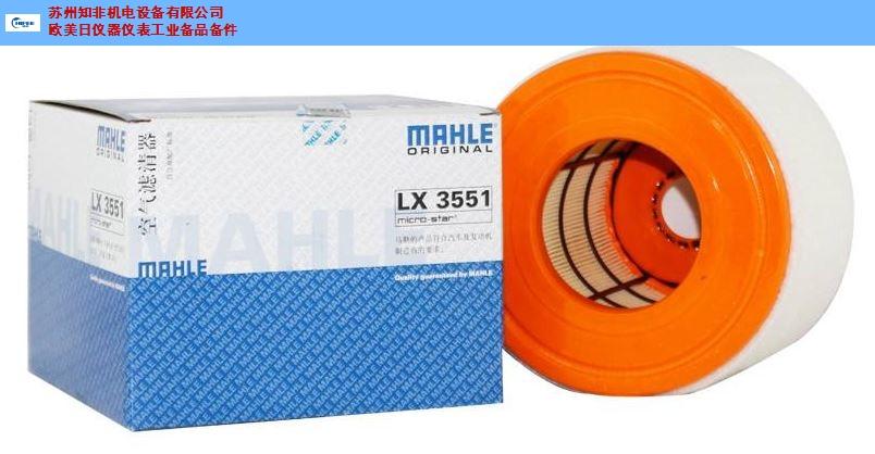 广州陶瓷滤芯过滤器滤芯代理商,过滤器滤芯