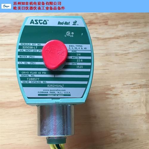 苏州真空泵泵阀价格 来电咨询 苏州知非机电设备供应