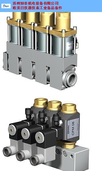 无锡气动隔膜泵泵阀现货 来电咨询 苏州知非机电设备供应