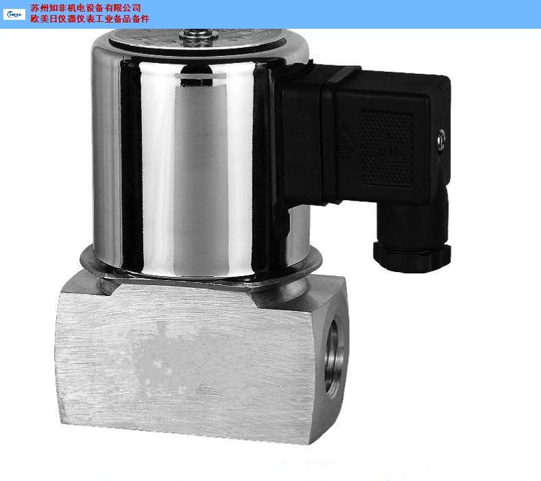苏州泥浆泵泵阀原产地 抱诚守真 苏州知非机电设备供应