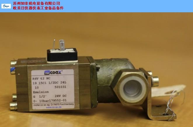上海压力控制阀泵阀价格 诚信服务 苏州知非机电设备供应