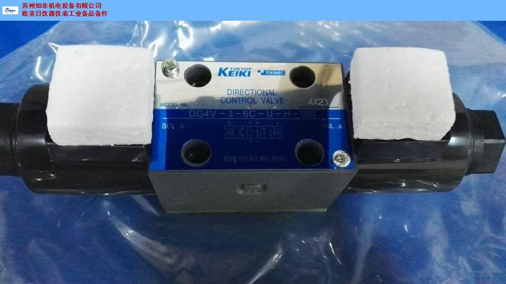 无锡液压泵泵阀价格 诚信服务 苏州知非机电设备供应