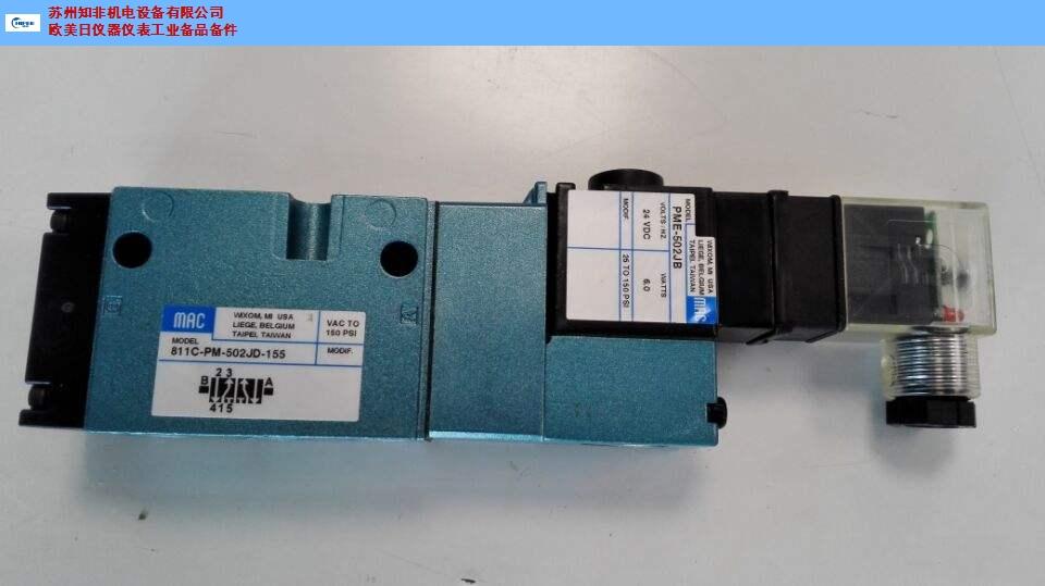 上海液压泵泵阀型号 诚信服务 苏州知非机电设备供应