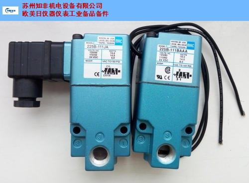 上海流量控制阀电磁阀华东总代 诚信服务 苏州知非机电设备供应