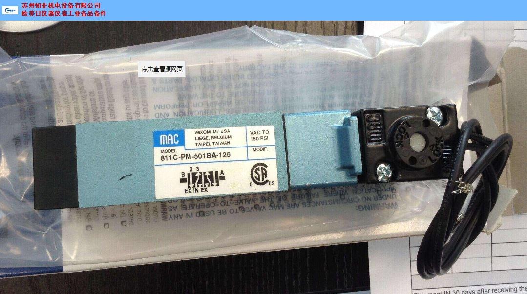 常州压力控制阀泵阀代理商 诚信经营 苏州知非机电设备供应