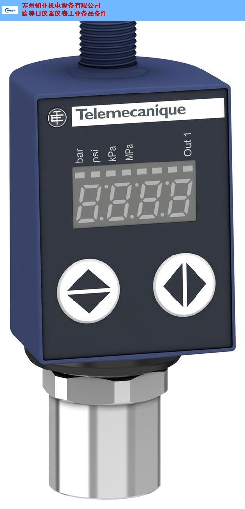 上海测试盒套装数字压力表哪个品牌好 来电咨询 苏州知非机电设备供应